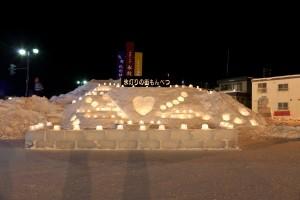 氷灯りの街もんべつメインステージ